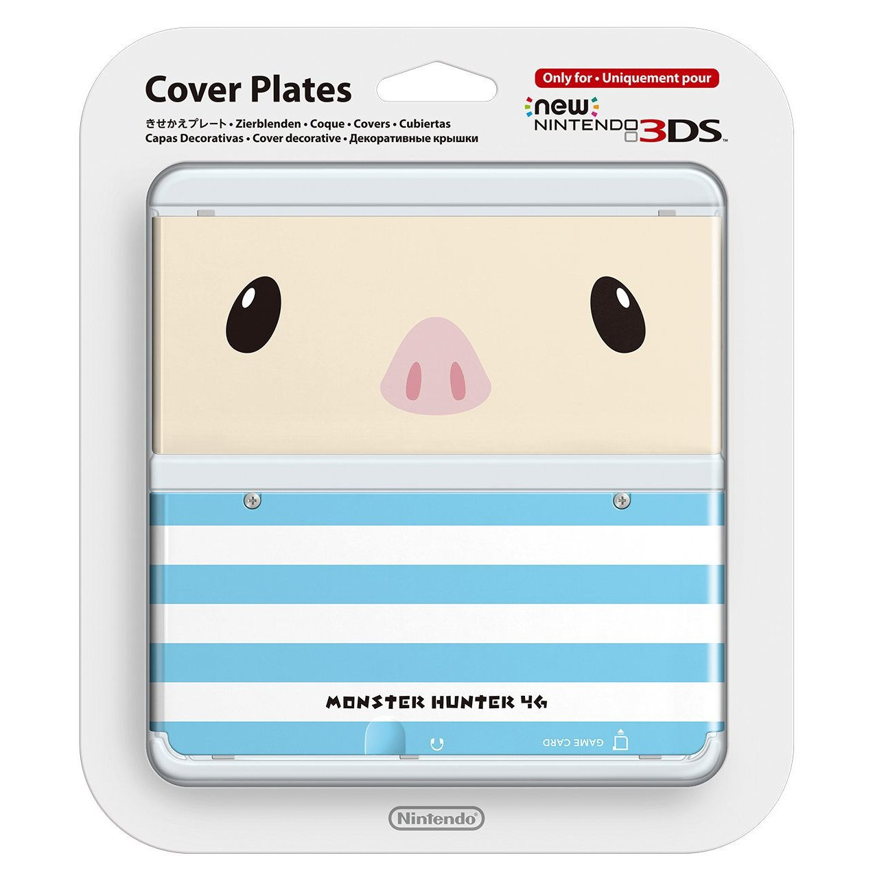 Nintendo sold 19000 New 3DS face plates for the Japanese launch  sc 1 st  Nintendo Everything & Nintendo sold 19000 New 3DS face plates for the Japanese launch ...