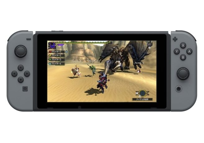 Monster Hunter XX - Nintendo Switch