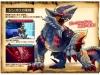 monster-hunter-stories-7