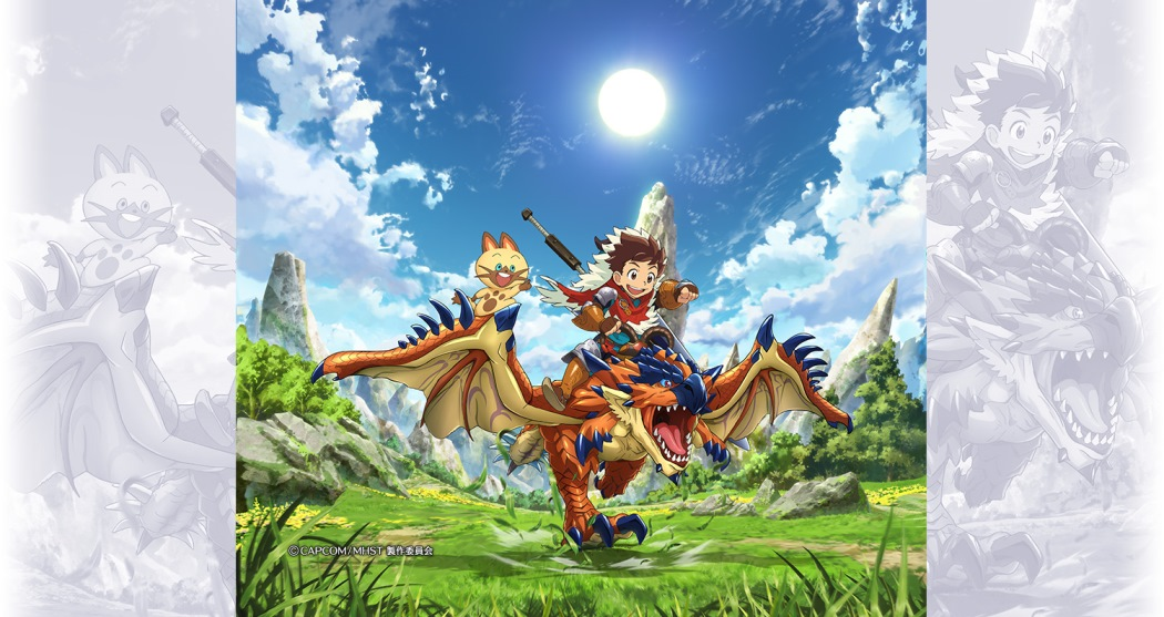 Fuji TV creating new timeslot for anime for the first time in 10 years with Monster Hunter Stories