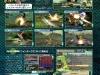 monster-hunter-scan_(12)