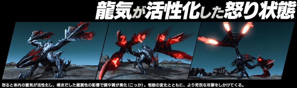 monster hunter xx monsters 2