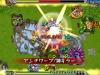monster-strike-10