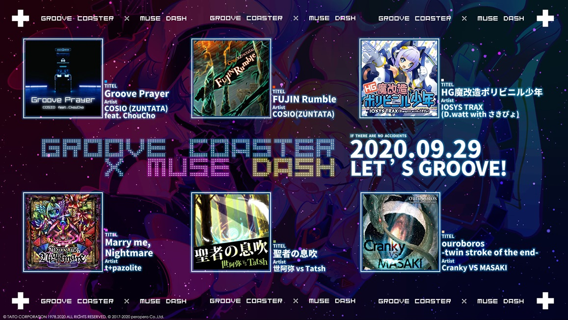 Muse Dash - Groove Coaster