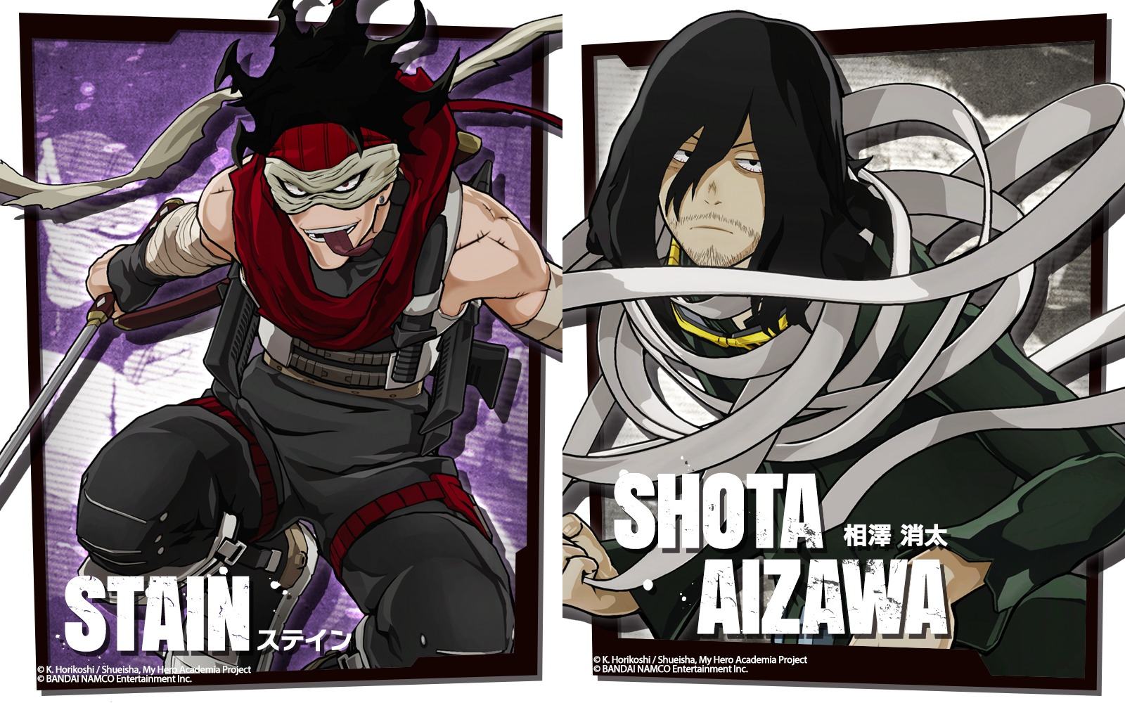 my hero academia one s justice shows first screenshots of stain and