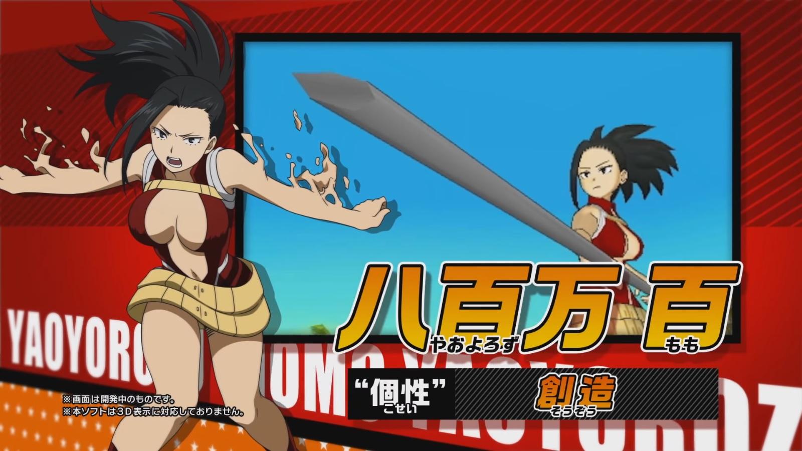 my hero academia battle for all momo yaoyorozu and kyoka jiro