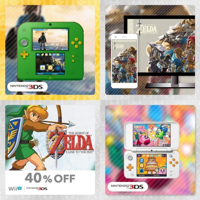 My Nintendo updates with new Zelda rewards in North America, Kirby