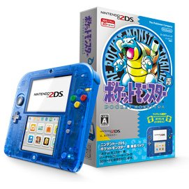 Japanese Pokemon 2DS Limited Edition bundles up on Play-Asia