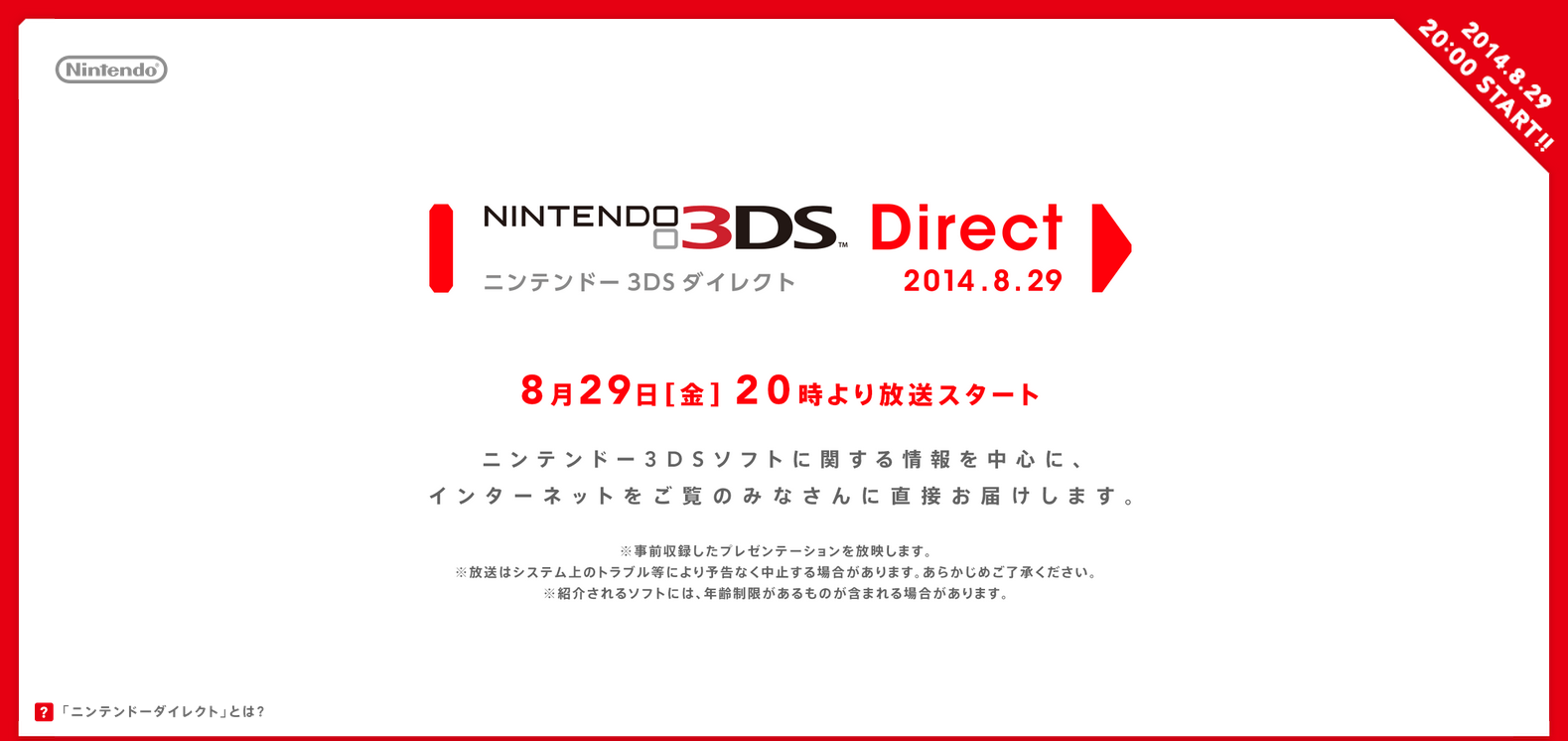 Japanese Nintendo 3ds Direct Announced For Tomorrow Nintendo Everything