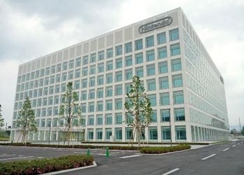 Nintendo development building