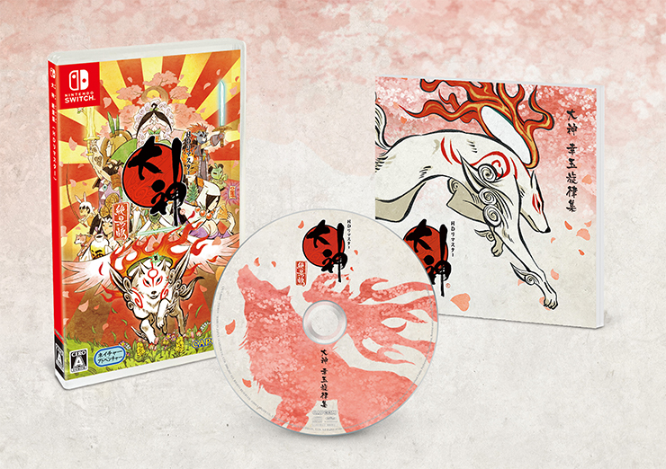 okami-hd-physical.jpg