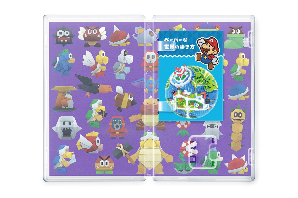Nintendo Releases Printable Paper Mario The Origami King