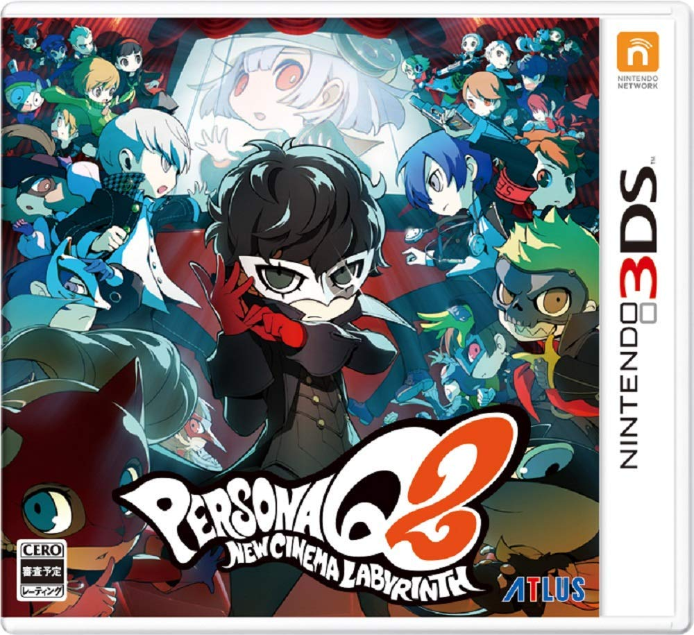 Persona Q2 boxart, screenshots - Nintendo Everything