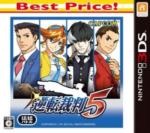 phoenix-5-best-price