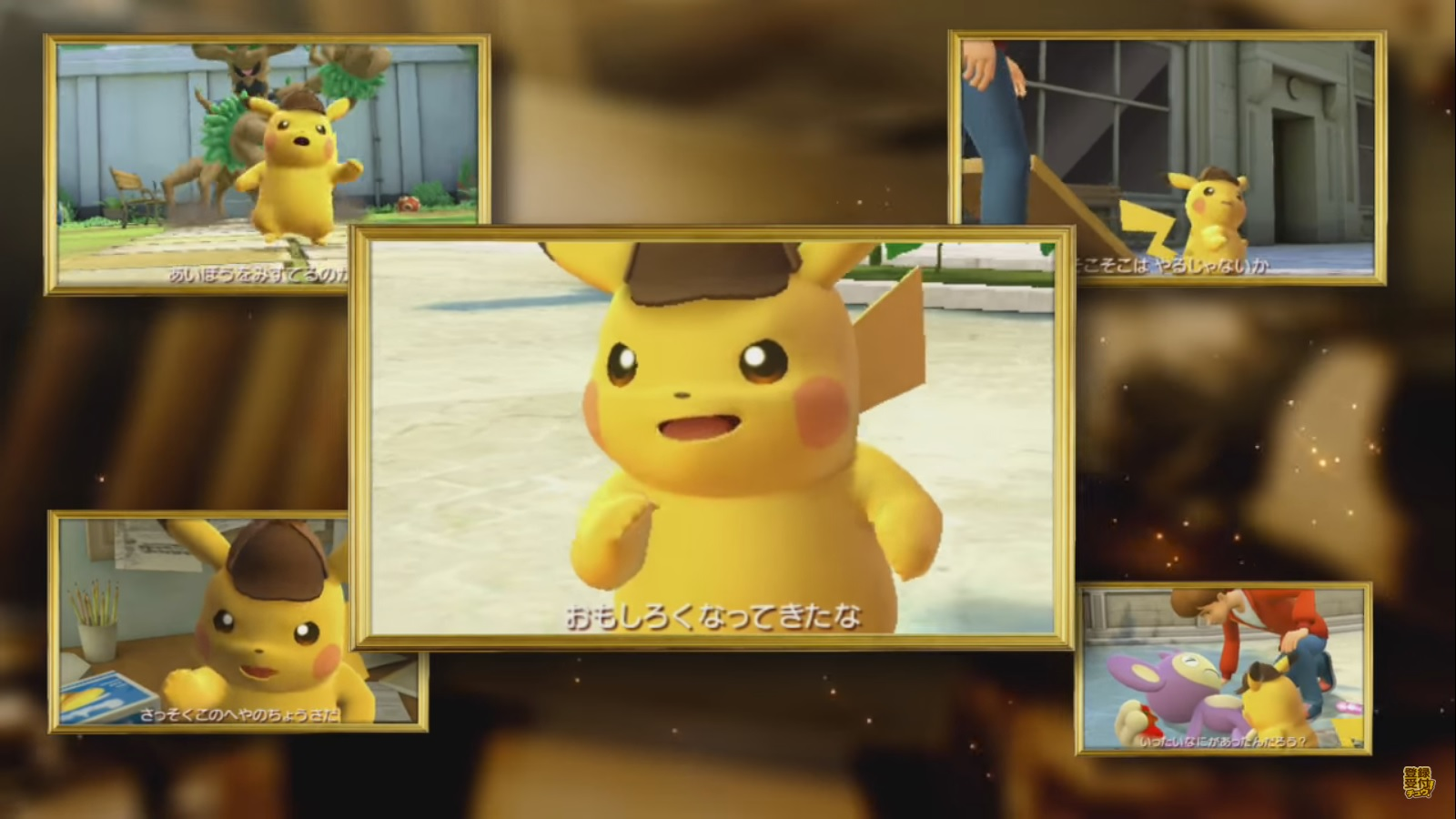 Detective Pikachu Game Unveiled Coming To Japan Next Week