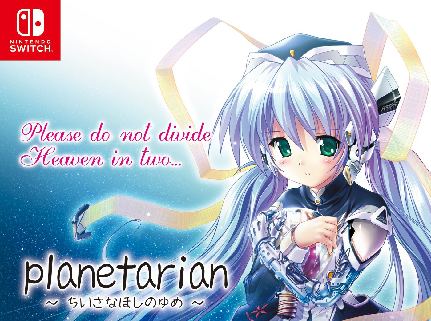 Planetarian coming to Switch in Spring 2019