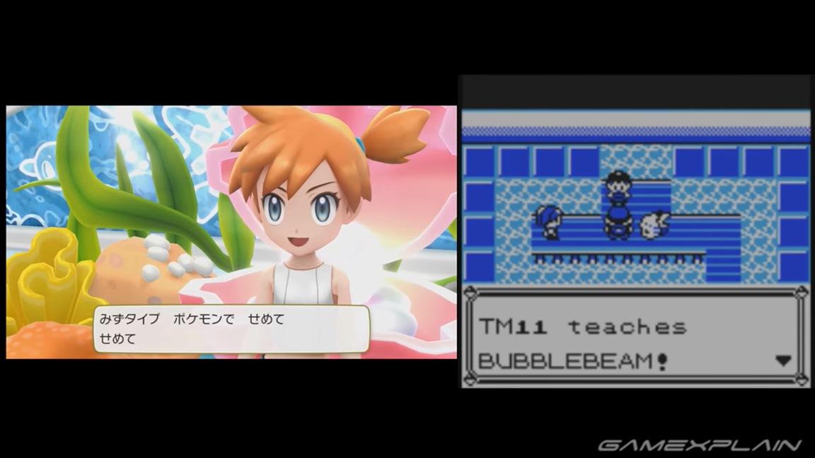 Video Pokemon Let S Go Pikachu Eevee Compared To Pokemon Yellow