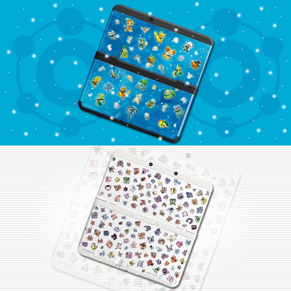pokemon-cover-plates