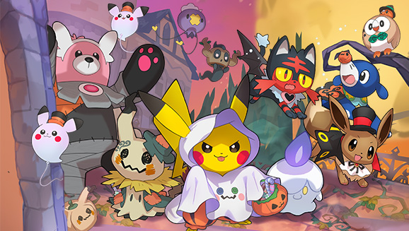 Pok 233 Mon Go Halloween Event Coming Later This Month Nintendo Everything