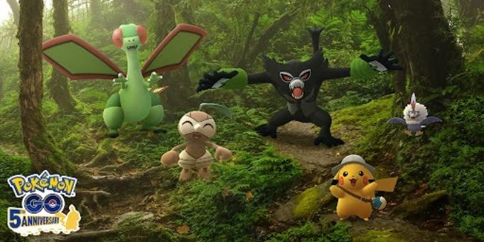 pokemon go secrets of the jungle