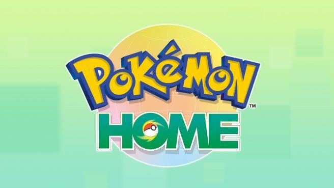 pokemon home update 1.5.0