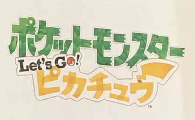 Rumor: Domains registered for pokemonletsgopikachu.com and pokemonletsgoeevee.com - Nintendo Everything
