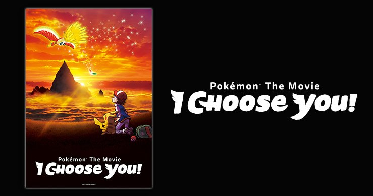 Pokemon The Movie I Choose You Adds More Theatrical Screening