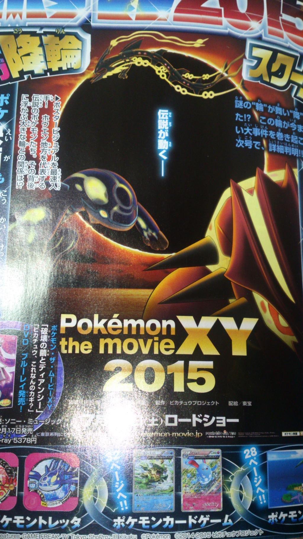 Newest pokemon movie