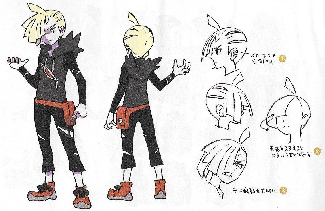 More Pokemon Sun/Moon concept art - Nintendo Everything