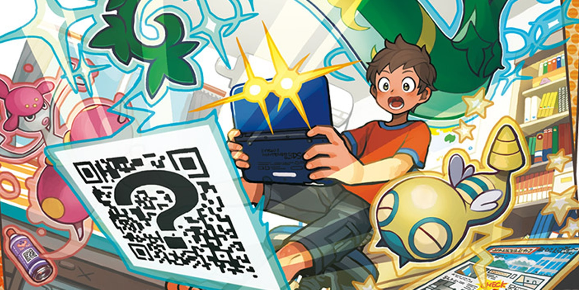 Second Pokemon Sun Moon Global Mission Ends In Failure Nintendo 3ds Posted On January 9 2017 By Brianne Brian News