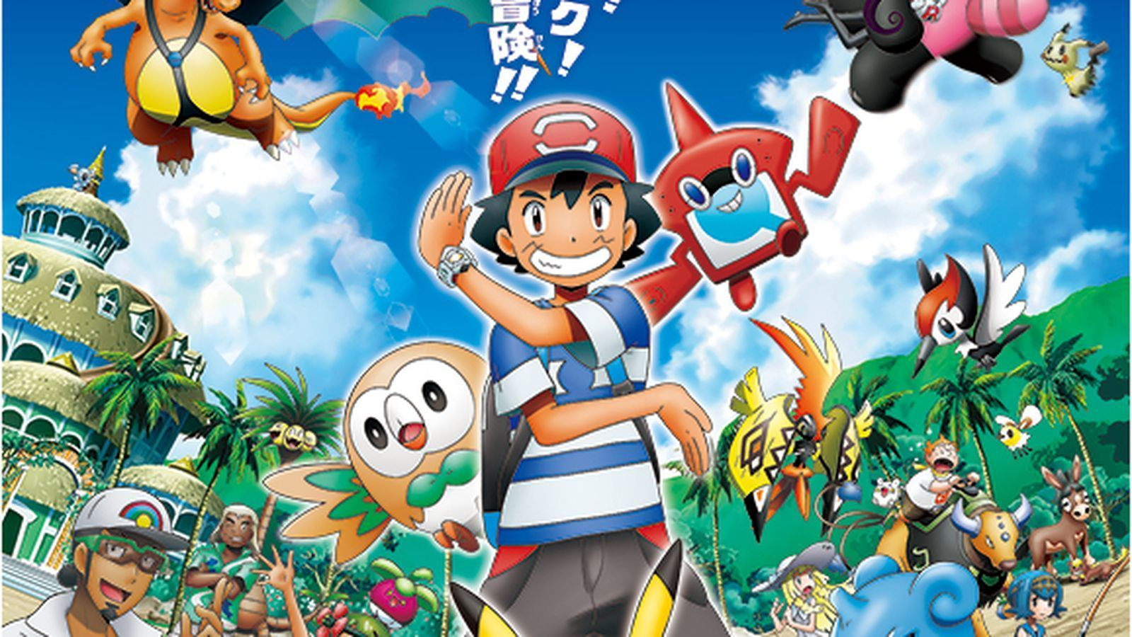 43 episodes of pokemon: sun and moon added to netflix - nintendo
