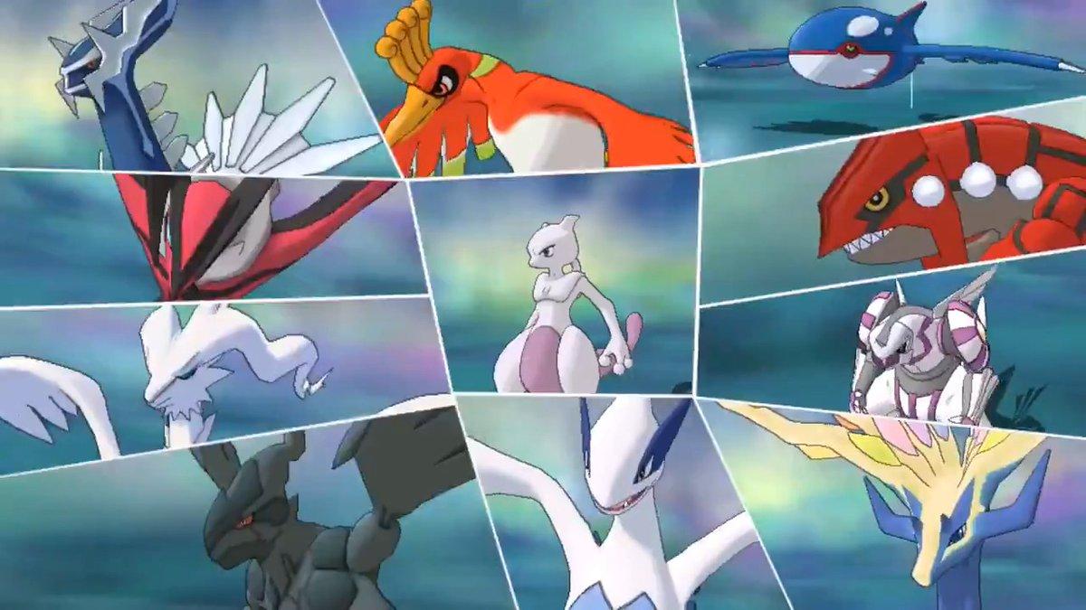 pokemon ultra sun/ultra moon - legendary pokemon promo - nintendo