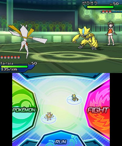 Zeraora mock battle with Special Battle Video code for