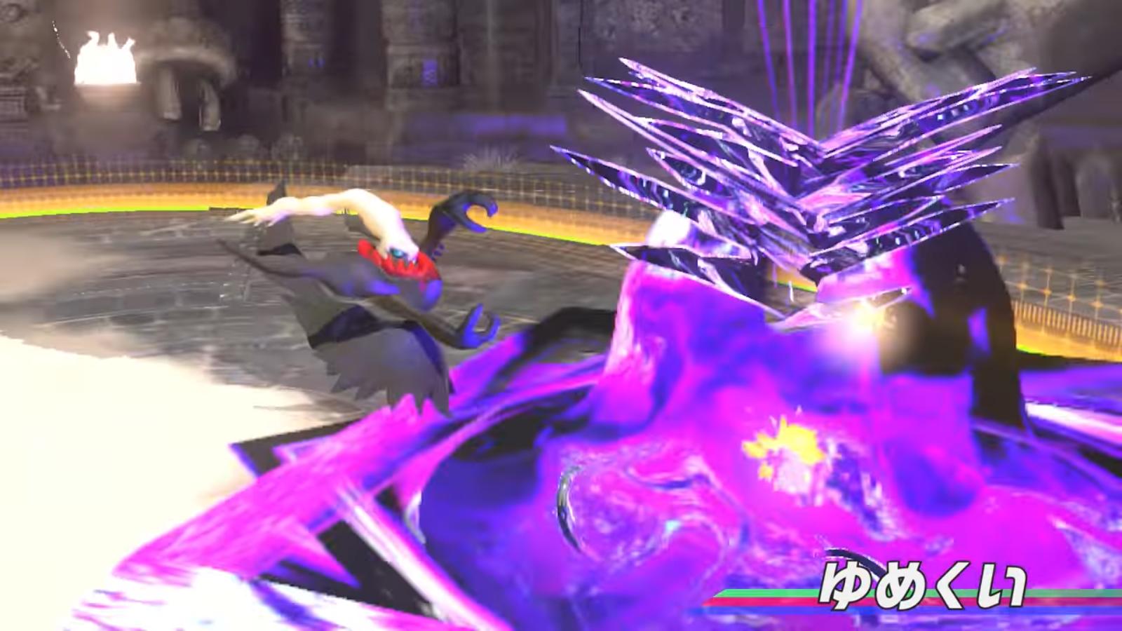 Pokken Tournament Dx Darkrai Trailer Nintendo Everything