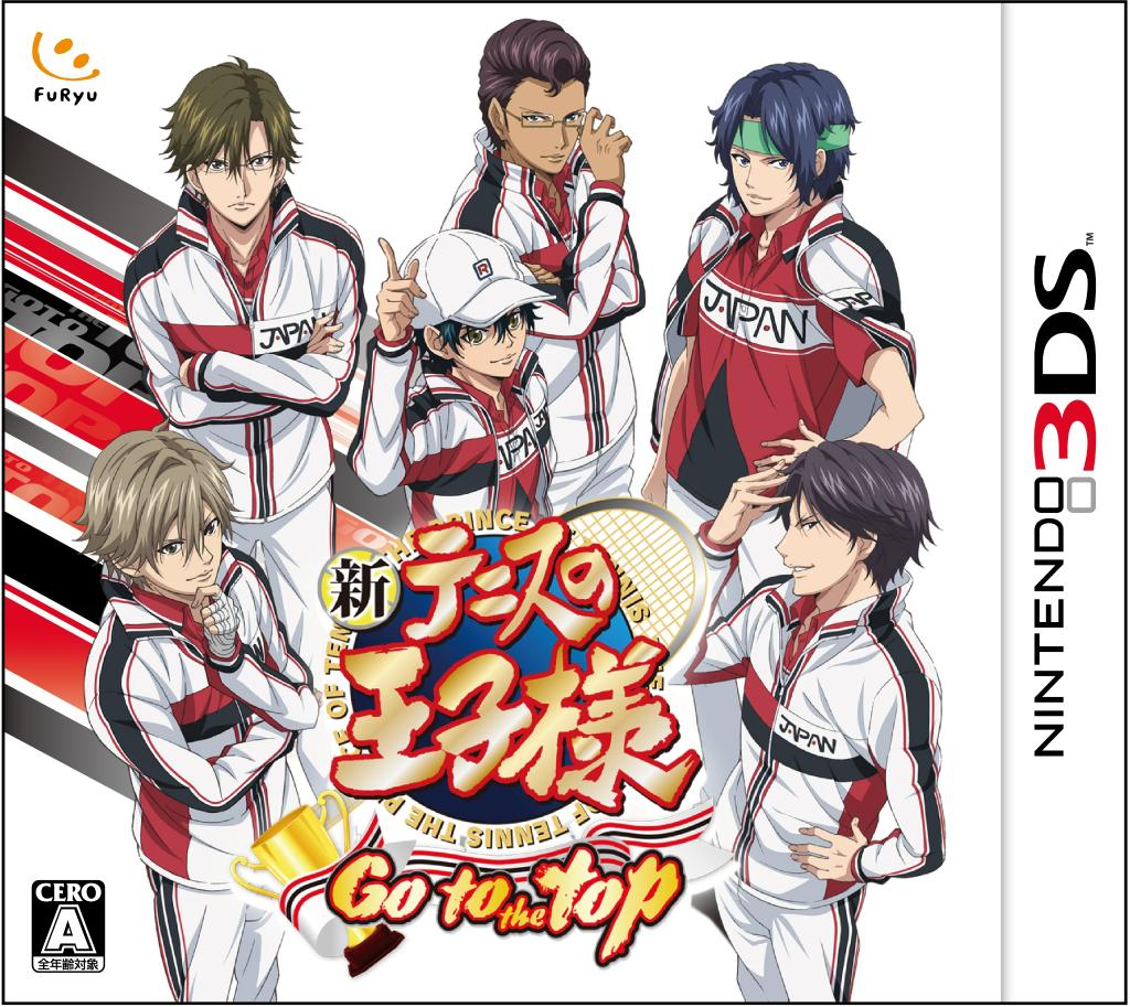 The Prince Of Tennis II: Go To The Top Boxart