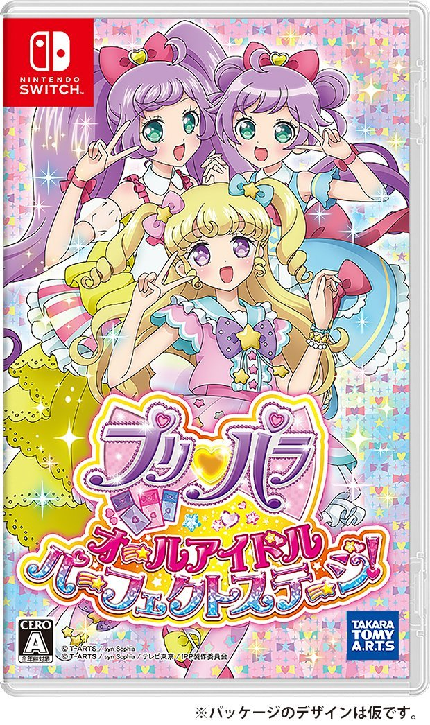 PriPara: All Idol Perfect Stage boxart - Nintendo Everything
