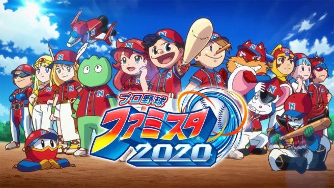 Pro Yakyuu Famitsa 2020