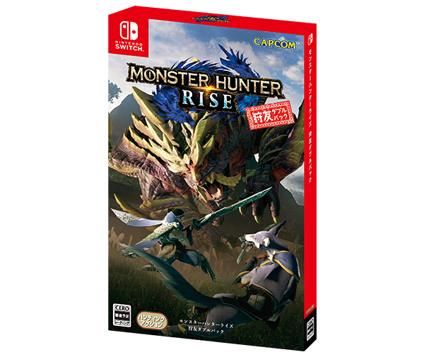 Moster Hunter Rise gets a double pack in Japan, including a digital and physical version of the game - Nintendo Everything