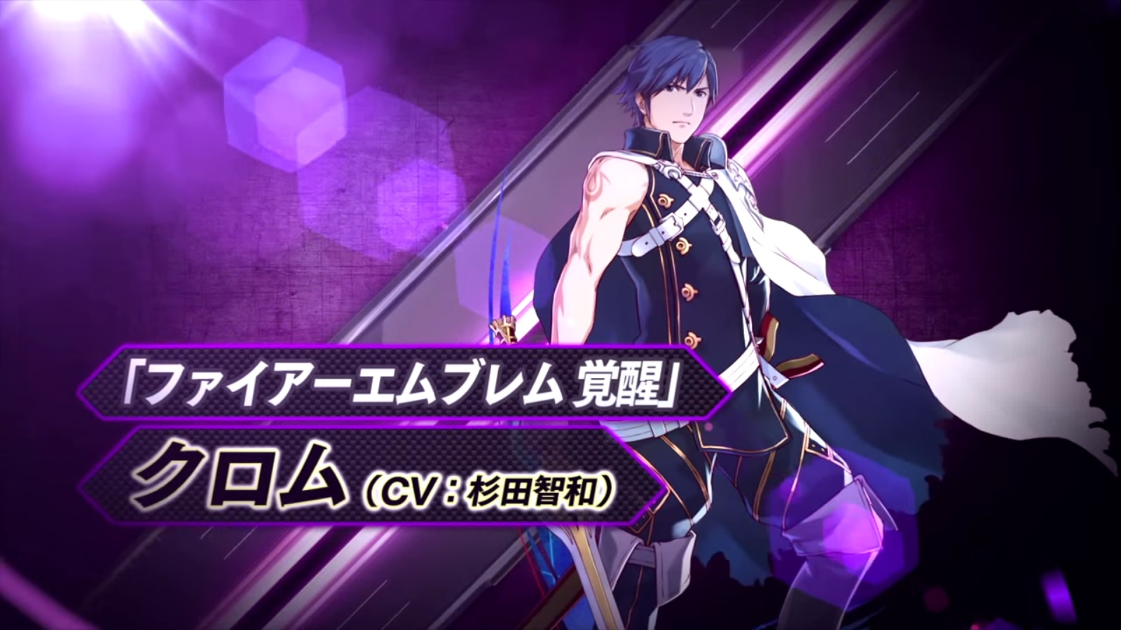 Project X Zone 2 Adds Fire Emblem S Chrom And Lucina Xenoblade S