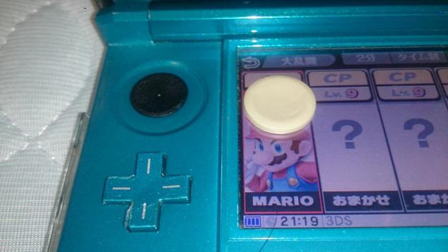 Smash Bros Causing Some Players 3ds Circle Pads To Be Destroyed Nintendo Everything
