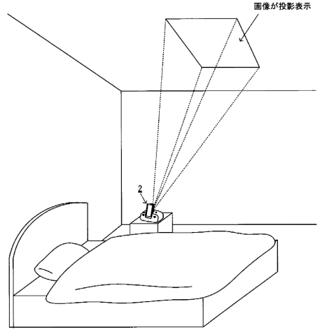 qol patent 2