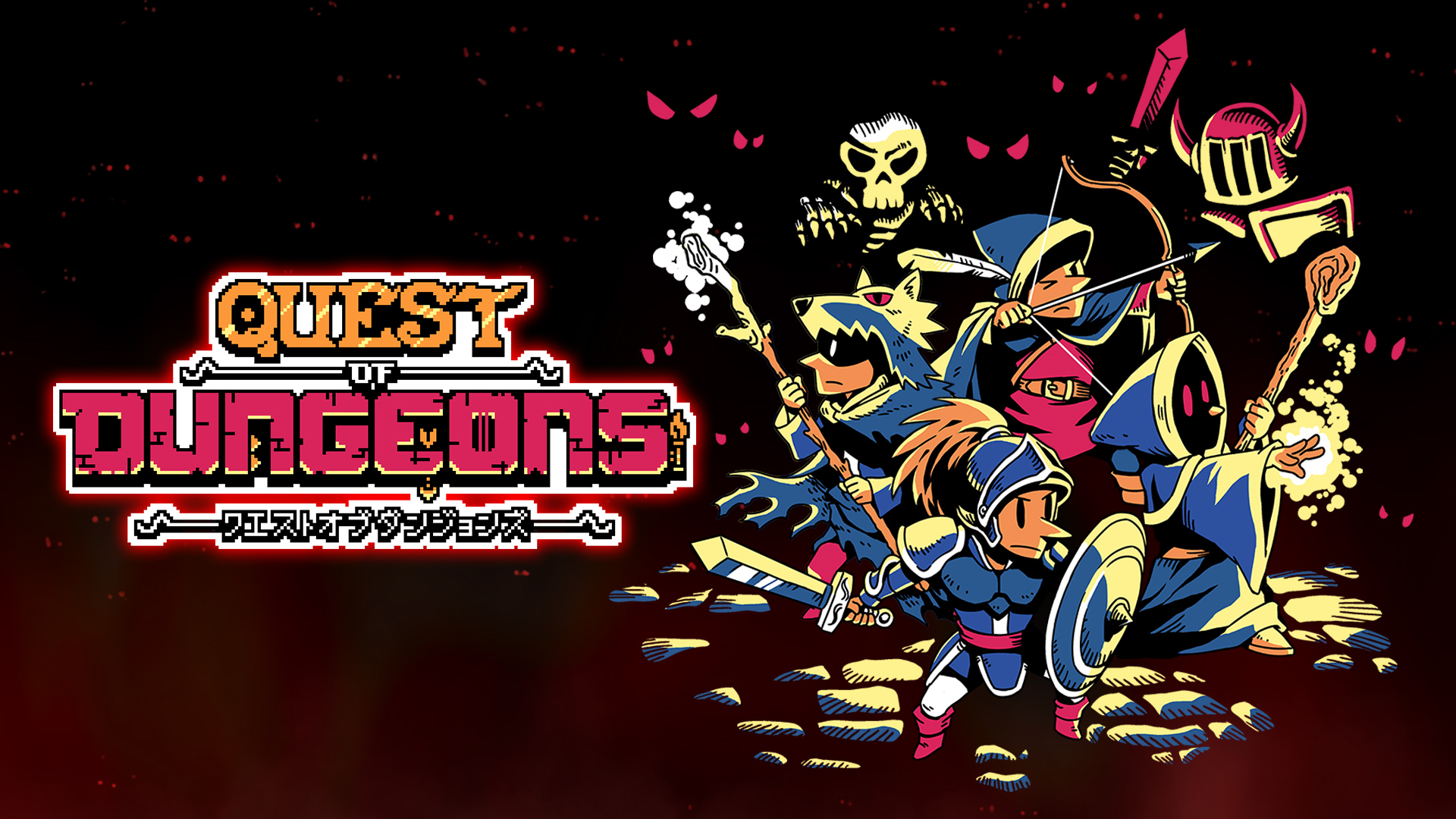 Quest of Dungeons update out now on Switch (version 1 0 2