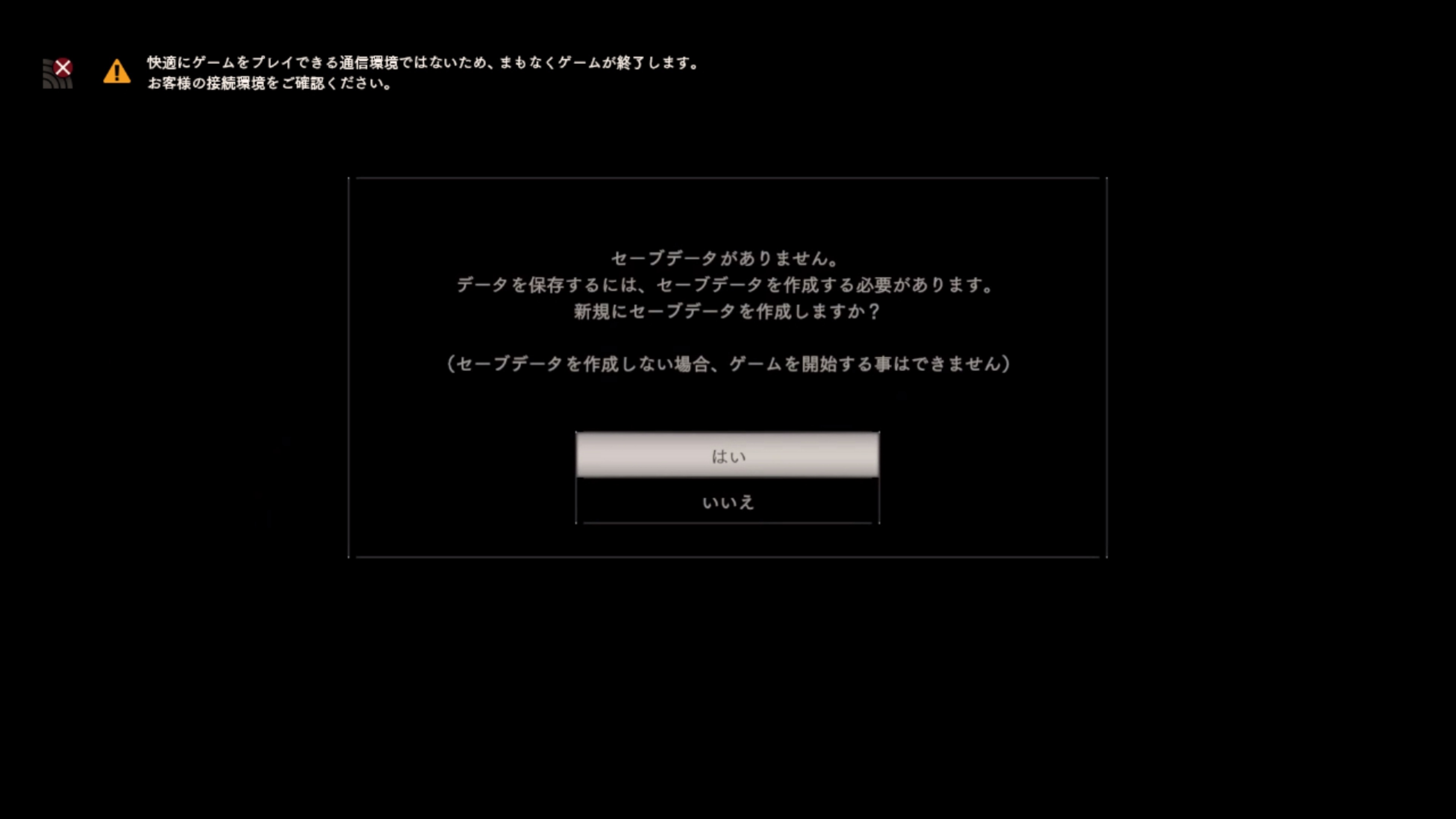 Resident Evil 7 Cloud Version out now on the Japanese eShop