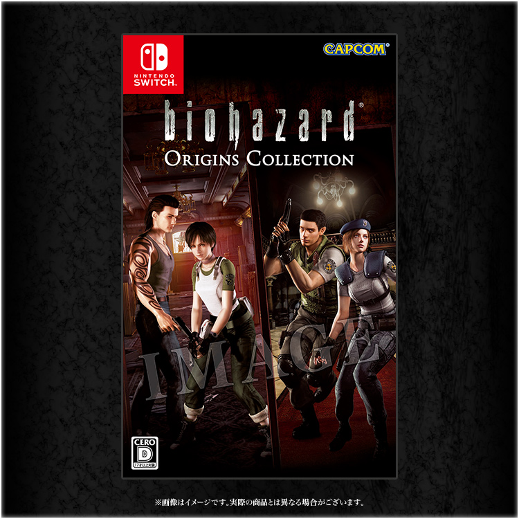Resident Evil 1 Resident Evil 4 Won T Be Available Physically On Switch Nintendo Everything