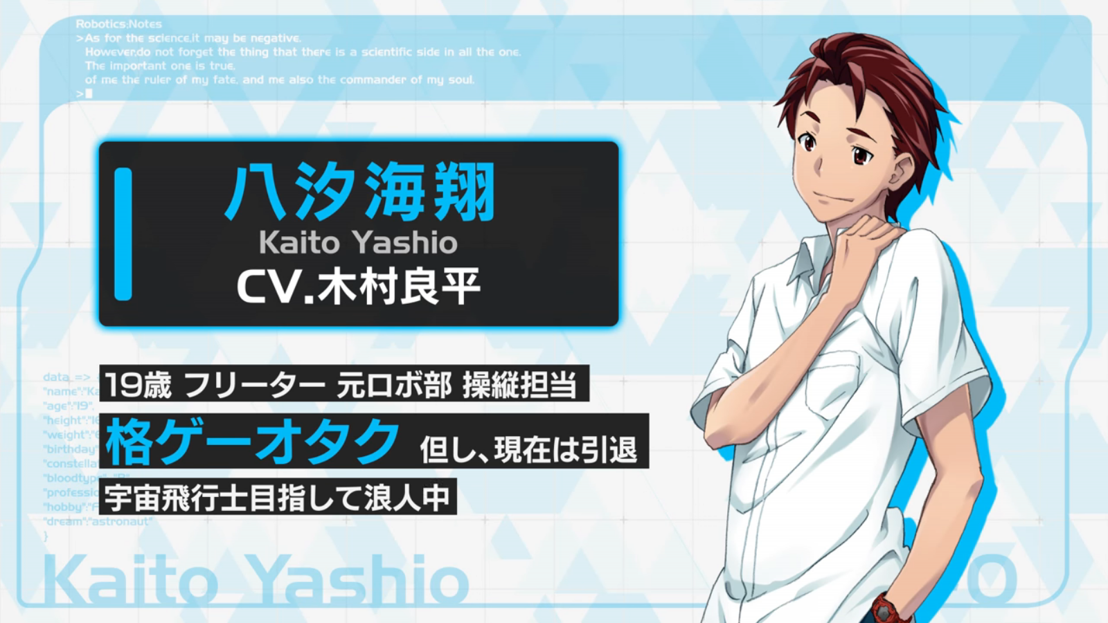 Robotics Notes Dash Trailer Introduces Its Protagonist Nintendo