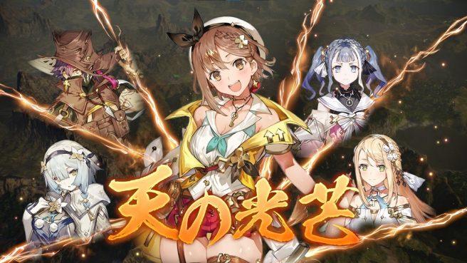 Romance Three Kingdoms Atelier Ryza 2