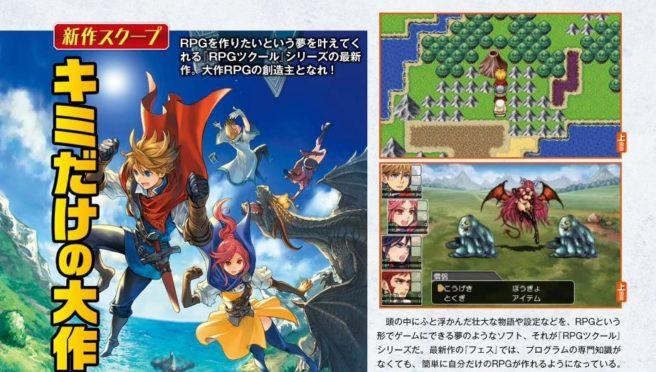 Scans roundup - RPG Maker Fes, All Kamen Riders: Rider Revolution