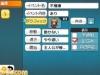 RPGMaker12