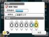 RPG-Maker-Fes_2016_09-29-16_004