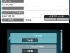 RPG-Maker-Fes_2016_09-29-16_005